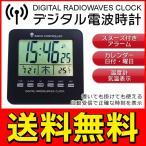 ◆メール便送料無料◆ 時刻調整不要!デジタル電波時計 置き掛け兼用 2WAYクロック アラーム/スヌーズ/カレンダー/温度計 ◇ 電波時計 MEC-13