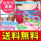 ◆メール便送料無料◆ 手軽に体幹トレーニング!シリコ