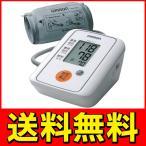 ◆送料無料◆ OMRON オムロン 上腕式 デジタル自動血圧計 ワンプッシュ簡単測定 大型液晶表示 30回分計測データ記録 ◇ HEM-7111