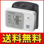 血圧計 手首 画像