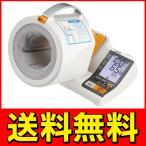 ◆送料無料◆ OMRON オムロン 上腕式 デジタル自動血圧計 ◇ HEM-1010