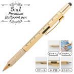 ◆ついで買いセール◆ 5in1 多機能ペン 上品に輝くボディ。ボールペン・タッチペン・スケール・水平器・ドライバー(+/-) ■■ ◇ ザ・プレミアム万能ペン