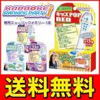 top1-price_20170905-cop-karamemory