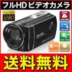 ������̵���� FullHD(�ե�ϥ��ӥ����)Ͽ���б� �����ǥ�����ӥǥ������ 8�ܥ����� SD������32GB�б� �Хåƥ��¢ ���̸��� �� �ӥǥ������ JOYD600BK