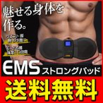 電気刺激で、効率よく、ムダなく引き締める。