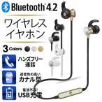 �֥롼�ȥ����� Bluetooth 4.2�б� �磻��쥹 ���䡼�եå� ����ۥ�ޥ��� ���ʥ뼰 ���ڴվ� �ϥե���� ����ȥ��顼�դ� USB���� ���� �� DL-1018