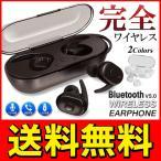 ┴ў╬┴╠╡╬┴/─ъ╖┴│░ едефе█еє Bluetooth ┤░┴┤еяедефеье╣ ╬╛╝к еле╩еы╝░едефе╒ейеє ├▀┼┼╝░е▒б╝е╣╔╒┬░ е╧еєе║е╒еъб╝ ─╠╧├ ▓╗│┌ USB╜╝┼┼ е╣е▐е█ б■ еле╫е╗еы╞■едефе█еє