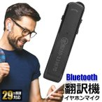 ┴ў╬┴╠╡╬┴/─ъ╖┴│░ ▓╗└╝ ╦▌╠ї╡б е▌б╝е┐е╓еы ─╠╠ї╡б 29еї╣ё╕└╕ь┬╨▒■ еве╫еъ╧в╞░ Bluetooth 4.1 едефе█еєе▐едеп ▒╤▓ё╧├ ╬╣╣╘═╤╔╩ б■ е╚ещеєе╣еьб╝е┐б╝RS