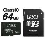 送料無料/規格内 マイクロSDカード 64GB microSDXC SD変換アダプター付属 Class10 SDMI対応 メモリーカード 大容量 PC スマホ カメラ ◇ SDXCカード64GB
