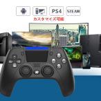 [2020最新版] PS4 コントローラー カスタマイズ可能 4のボタン 無線 二重振動 高耐久ボタン ジャイロセンサー機能 人間工学 PC対応 Android対応