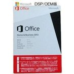 【新品未開封・送料無料】Microsoft Office Home and Business 2013 OEM版