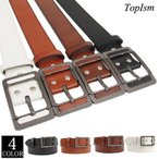 topism_belt-21-topism