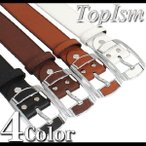 topism_belt-22-topism