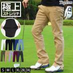 ゴルフウェア メンズ ゴルフパンツ nStinger 裾スリット スーパーストレッチ スリムストレート ボトムス スポーツウェア ゴルフ 春夏 秋冬 大きいサイズあり