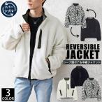 ジャケット メンズ 画像