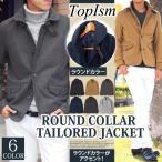 コート メンズ テーラードジャケット メルトンウール シングルコート ラウンドカラー ピーコート Pコート ジャケット