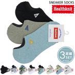 ショッピングソックス メンズショートソックス Healthknit ヘルスニット メンズ靴下 3足セット ボーダー アンクルソックス スニーカーソックス