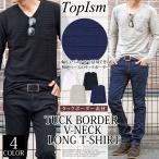 ショッピングTシャツ ロンT メンズ 長袖Tシャツ タックボーダーTシャツ Vネック カットソー ポケット付 ポケT 無地 ロングTシャツ