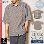 メンズチェックシャツ ワイドシルエット ドロップショルダー ガンクラブ タータンチェック 半袖 男女兼用 ユニセックス 韓国系