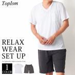 ショッピング無地 メンズセットアップ 上下セット ポケット付 Vネック 無地 半袖 Tシャツ スウェットショートパンツ ショーツ ルームウェア 部屋着