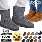 ムートンブーツ メンズ ブーツ エンジニアブーツ ショートブーツ 裏ボア 裏起毛 サイドジップブーツ 無地 靴 秋冬 暖か 防寒 ファスナー