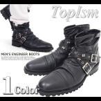 エンジニアブーツ メンズ ロングブーツ クロスベルト フェイクレザー メンズ靴
