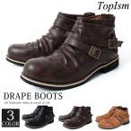 ブーツ メンズ ショートブーツ エンジニアブーツ ワークブーツ バックジップブーツ ファスナー ベルト 靴 シューズ