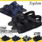 ショッピングスポーツ シューズ サンダル メンズ スポーツサンダル スポサン 無地 シューズ 靴 軽量 2016夏 マジックテープ 黒 ブラック メッシュ ストラップ ベルクロ