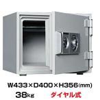 ダイヤセーフ 耐火金庫 D34-1 ダイヤル式 38kg