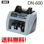 ショッピング数 紙幣計数機 マネーカウンター DN-600 ダイト 紙幣計算機 在庫限り
