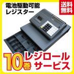 レジスター クローバー電子 本体 JET-B100T オリジナルカラー 電池駆動可能