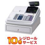 レジスター 東芝テック 本体 MA-550-10 ホワイト レジ ロール紙10巻サービス軽減税率対策補助金対象商品