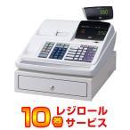 レジスター 東芝テック TEC MA-550-15 ホワイト 軽減税率対策補助金対象商品