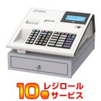 レジスター 東芝テック MA-700 ホワイト TEC レジロール10巻サービス 軽減税率対策補助金対象商品