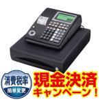 レジスター カシオ 本体 NL-300 (TE-340) ブラック 消費税率自動変更 軽減税率対策補助金対象商品