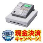 レジスター カシオ 本体 NL-300 (TE-340) ライトシルバー 消費税率自動変更 軽減税率対策補助金対象商品