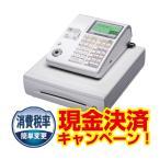 レジスター カシオ 本体 NL-300 (TE-340) ホワイト 現金決済キャンペーン 軽減税率対策補助金対象商品