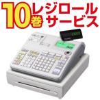 送料無料 ロール紙10巻付き CASIO ネットレジ