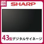 SHARP PN-W435