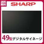 SHARP インフォメーションディスプレイ PN-Y496