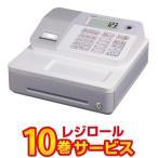 カシオ レジスター 本体 SE-G1 ホワイト レジロール10巻プレゼント