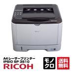 RICOH リコー IPSIO SP 3510 A4 モノクロ レーザープリンター