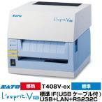 メーカー在庫限り satoサトー 感熱ラベルプリンター レスプリL'esprit T408v-ex WWT541020 標準仕様 標準IF(USB+LAN+RS232C)USBケーブル付
