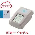 期間限定価格AMANO アマノ タイムレコーダー TIME P@CK-iC IV CL タイムパック ICIV