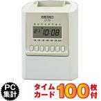 SEIKO セイコー タイムレコーダー Z170 タイムカード100枚付属