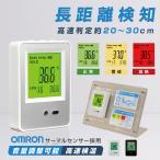 オムロン社製センサー搭載 体表温度検知器 サーマルセンサー 卓上型 サーマル 非接触 検温スタンド 高速検知 温度検知 温度測定 USB コードレス ts-190xg