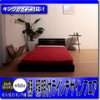 ■日本製フレーム■棚 照明付ラインデザインフロアベッドフレーム 287 セミシングル 送料無料