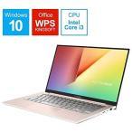 ASUS VivoBook S13 S330UA S330UA-8130P ノートパソコン