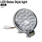 汎用 5.5インチ LED ベーツライト ドラッグスター スティード
