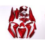 DIO110 JF58 外装 セット カバー カウル キャンディーロージーレッド バイク 外装系 外装セット 12点セット